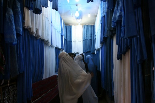 burqa shop in blue and white