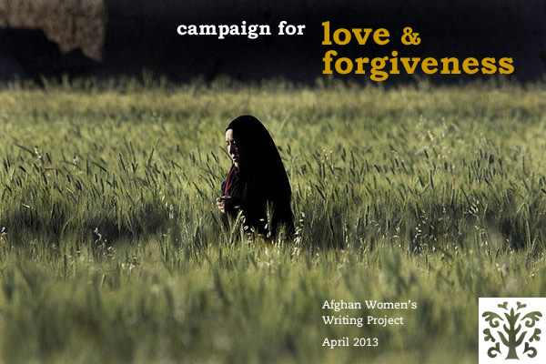 Essay about love and forgiveness