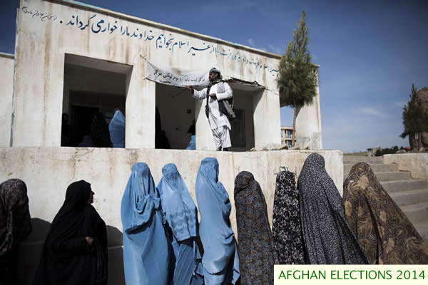 registration line in herat