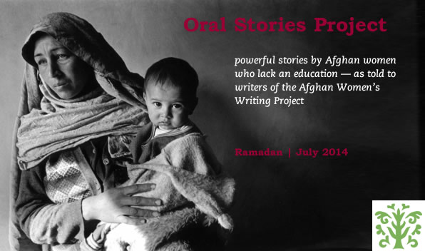 Oral Stories Project 6: Ramadan (July 2014)