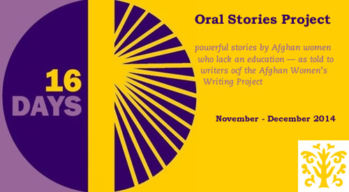 16days_oralstoriesproject