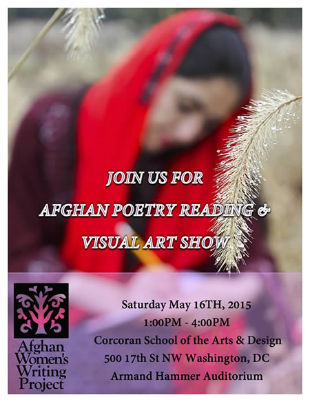 Afghan Women's Poetry and Visual Art Event at the Corcoran in Washington, DC