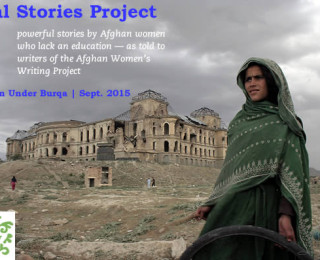 Oral Stories Project 10: Women Under Burqa Talk About Women's Rights
