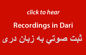 Click to hear recordings in Dari