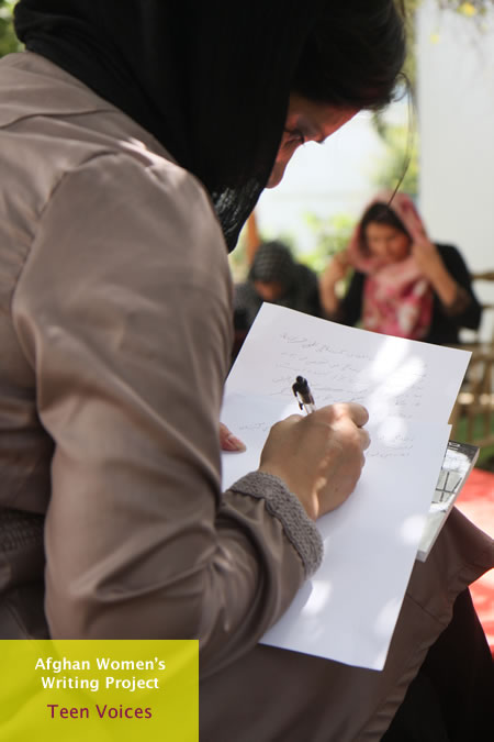 kabul-workshop-writing-teen