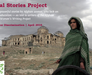 Oral Stories 11: Illiterate Afghan Women Tell the Impact of Discrimination in Their Lives