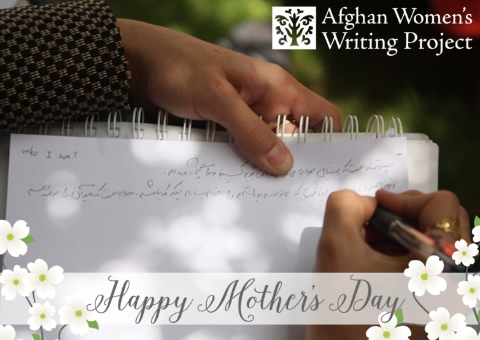 Honor the Mothers in Your Life & Support Afghan Women Writers!