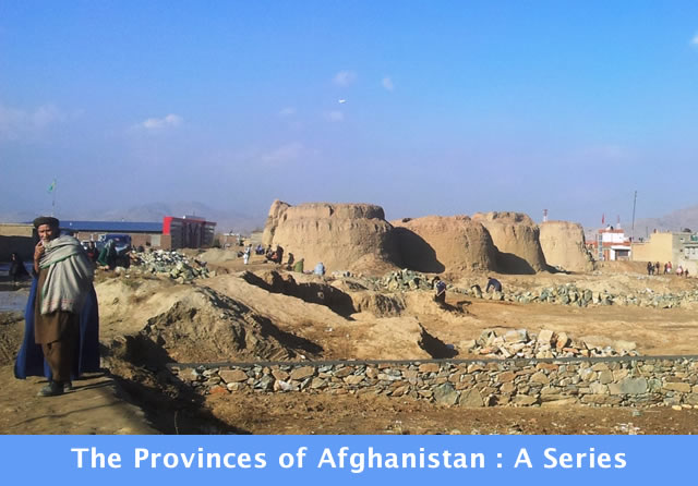 Visit to Forgotten Dasht-e-Barchi—Land of Hope