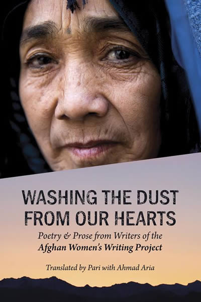 book_washing-the-dust-400x600